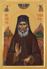 Acatistul Sfantului Paisie Aghioritul