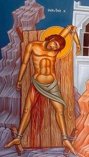 Sfantul Nou Mucenic Anastasie din Sampsoun