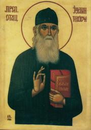 Taierea Capului Sfantului Ioan Botezatorul, predica parintelui Iustin de Celie