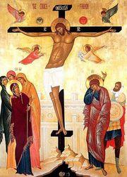 A fi prezent pe Cruce