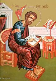 Sfantul Luca