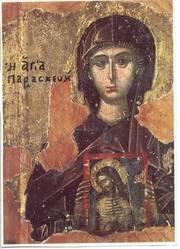 De dragul Sfintei Parascheva