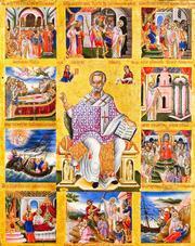 Sfantul Ierarh Nicolae in iconografie