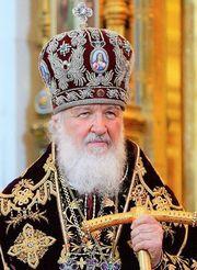 Patriarhul Chiril al Moscovei si al intregii Rusii