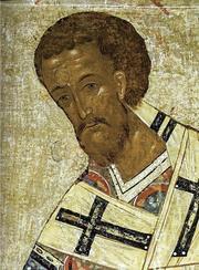 Sfantul Ierarh Ioan Gura de Aur