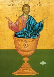 Iisus Hristos este prezent in chip adevarat in Euharistie