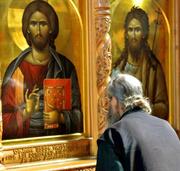Despre rugaciunea mintii