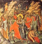 Hristos l-a numit prieten pe Iuda