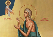 Duminica Sfintei Cuvioase Maria Egipteanca