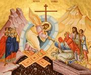 Lumina Invierii lui Hristos