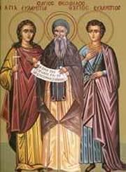 Sfantul Mucenic Evlampie si Evlampia sora lui; Sfintii Cuviosi Andronic si Teofil Marturisitorul