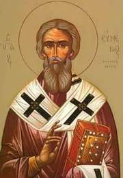 Sfantul Mucenic Eumenie, Episcopul Gortinei; Sfanta Mucenita Ariadna si Castor