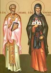 Sfantul Cuvios Mucenic Luchian; Sfintii Cuviosi Episcopi Savin si Vars