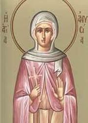 Sfanta Mucenita Anisia si Cuvioasa Teodora din Cezareea; Sfantul Cuvios Leon, arhimandritul