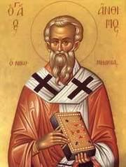 Sfantul Sfintit Mucenic Antim, Episcopul Nicomidiei; Sfantul Cuvios Teoctist