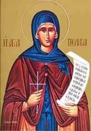 Sfanta Cuvioasa Pelaghia si Sfanta Taisia