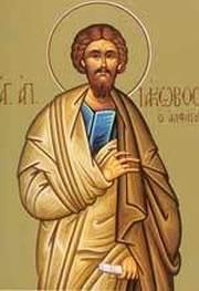 Sfantul Apostol Iacob Alfeu; Sfintii Andronic si Atanasia