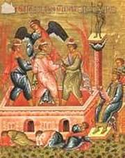 Sfantul Prooroc Daniil si cei Trei Tineri: Anania, Azaria si Misail