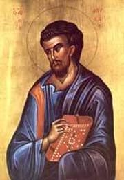 Sfantul Apostol si Evanghelist Luca; Sfantul Mucenic Marin cel Batran; Sfantul Cuvios Iulian