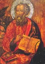 Sfantul Apostol si Evanghelist Ioan