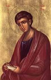 Sfantul Apostol Filip; Sfantul Grigorie Palama, Arhiepiscopul Tesalonicului
