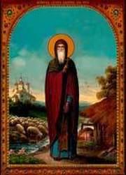 Sfantul Cuvios Dimitrie cel Nou, din Basarabi - Basarabov; Sfantul Mucenic Nestor
