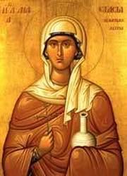 Sfantul Ierarh Petru Movila, Mitropolitul Kievului; Sfanta Mucenita Anastasia