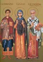 Sfantul Mucenic Bonifatie; Sfantul Cuvios Grichentie; Sfantul Mucenic Trifon; Sfanta Cuvioasa Aglaia