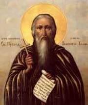 Sfantul Cuvios Ioanichie cel Mare; Sfintii Mucenici Nicandru Episcopul si Ermeu preotul