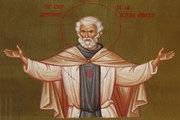 Acatistul Sfantului Antonie de la Iezeru Valcea