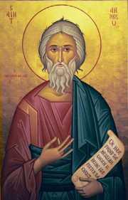 Acatistul Sfantului Andrei