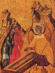 Acatistul Invierii Domnului