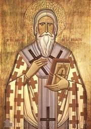 Acatistul Sfantului Leontie de la Radauti