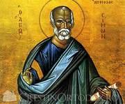 Acatistul Sfantului Simon Zilotul