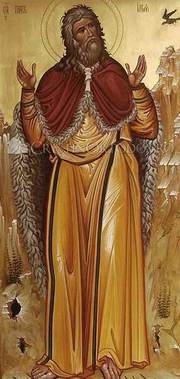 Acatistul Sfantului Prooroc Ilie