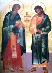 Acatistul Sfintilor Epictet si Astion