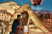 Acatistul Sfantului Ioan Iacob de la Neamt