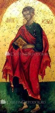Acatistul Sfantului Apostol Toma