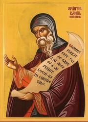 Acatistul Sfantului Daniil Sihastrul