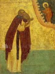 Acatistul Sfantului Alexandru din Svir