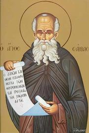 Acatistul Sfantului Sava cel Sfintit