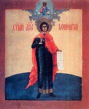 Acatistul Sfantului Bonifatie