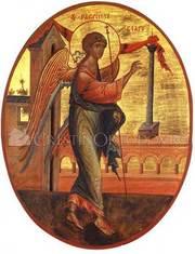Acatistul Sfantului Arhanghel Gavriil