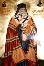 Acatistul Sfantului Ierarh Varlaam al Moldovei
