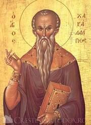 Acatistul Sfantului Haralambie