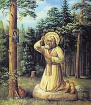 Sf. Serafim din Sarov - pururea sub ocrotirea Maicii Domnului