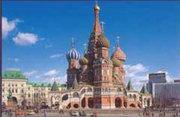 Catedrala Sfintul Vasile din centrul Moscovei