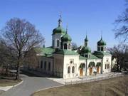 Manastirea Sfantului Iona si Manastirea Goloseev