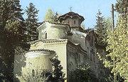 Biserica Boyana