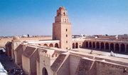 Marea Moschee din Kairouan